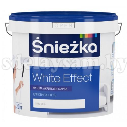 Краска Sniezka White Effect 5л.